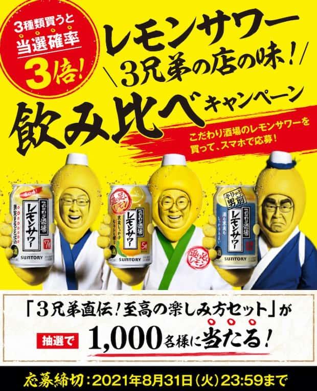 クローズド懸賞 懸賞 キャンペーン ハガキ応募